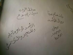 Graffiti Assad