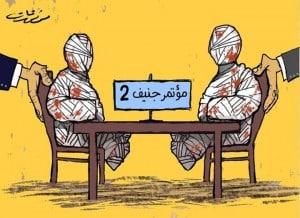 Internationale Mächte zwingen Regime & Opposition an den Verhandlungstisch, nachdem beide Parteien vom Konflikt mit Blut befleckt sind. Cartoon des Künstlers Muaffaq Qat. Quelle: Facebook.
