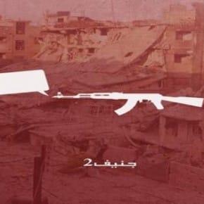 """""""Genf II"""" des syrischen Künstlers Jawad. Quelle: Facebookseite des Künstlers."""