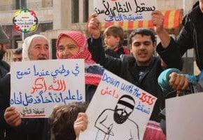 """Protest in Achrafieh, Aleppo, am 03.01.2014: """"Wenn du in meinem Heimatland 'Allahu akbar' hörst, weißt du, dass ein Bruder seinen Bruder umgebracht hat."""""""
