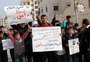 Protestierende fordern die Freilassung der ISIS-Gefangenen. Achrafieh, Aleppo, 03.01.2014.