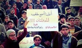 Protest gegen ISIS in Maarat Al-Nouman, 27.12.2013.