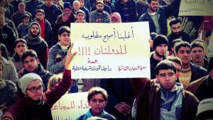 Proteste gegen ISIS - Freitag, 3. Januar 2014