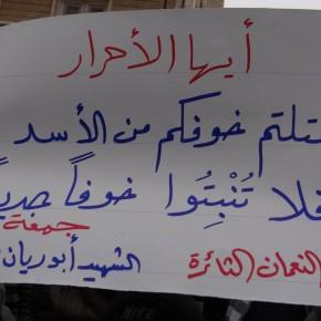 """""""Revolutionäre, ihr habt eure Angst vor Assad aufgegeben - gebt euch nun nicht erneut der Angst hin!"""" - Protest gegen ISIS in Maarat Al-Nouman, 03.01.2014."""
