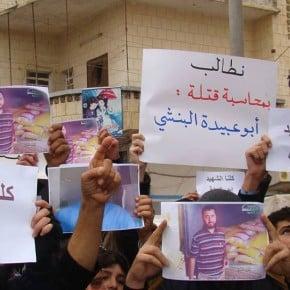 Protest gegen ISIS in Binnish, Provinz Idlib, 03.01.2014.