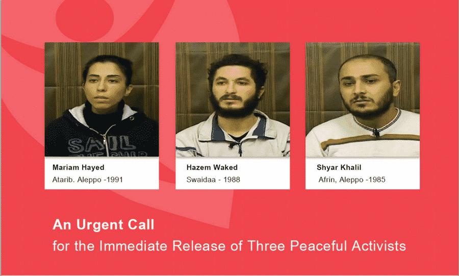 Die inhaftierten und im syrischen Fernsehen vorgeführten AktivistInnen Mariam Haid, Hazem Waked, Shiyar Khalil. Quelle: VDC Syria.