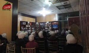 Eine Gruppe von Frauen trifft sich im Kulturzentrum von Erbin