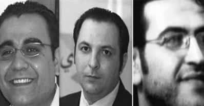 Die drei Inhaftierten Darwish, Ghrer und al-Zeytani. Quelle: