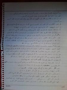 Die handschriftlichen arabischen Aufzeichnungen der jungen Frau aus Douma, die uns über die Nacht des Chemiewaffenangriffs berichtet.