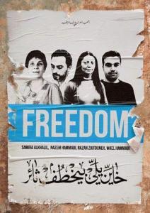Gegen das unerträgliche Schweigen der Welt im Syrienkrieg: Die Menschenrechtsaktivisten Razan Zeitouneh, Samira al-Khalil, Wael Hamadeh und Nazem Hammadi wurden Anfang Dezember 2013 von Unbekannten im Damaszener Vorort Douma entführt und werden seitdem vermisst.
