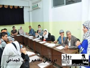 Im Watad-Zentrum werden vielfältige Kurse und Schulungen für EinwohnerInnen wie lokale Initiativen angeboten. Quelle: Watad-Zentrum.