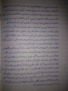 Douma_5_1