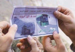 Über Aleppo abgeworfenes Flugblatt